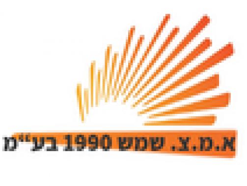 בדיקה סונית לבטון בשיתוף א.מ.צ שמש בע