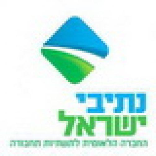 גזירה קרקע מרחבית בשיתוף נתיבי ישראל