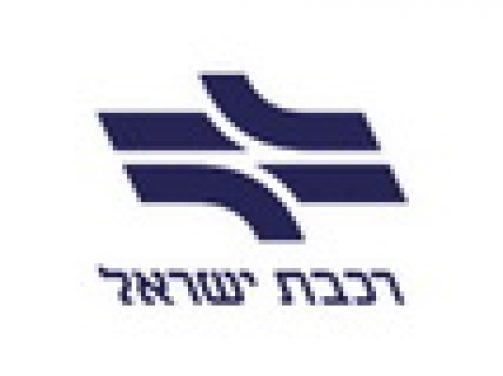 בדיקת צפיפות קרקע לרכבת ישראל